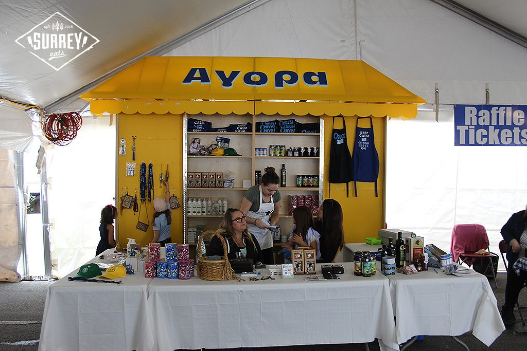 Greek merchandise stall selling food and knickknacks