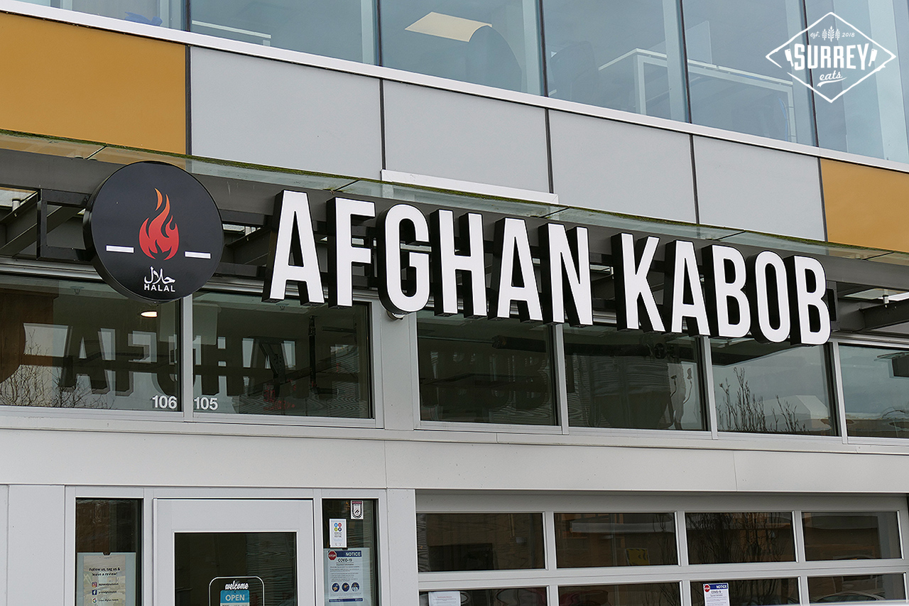 Afghan Kabob exterior signage